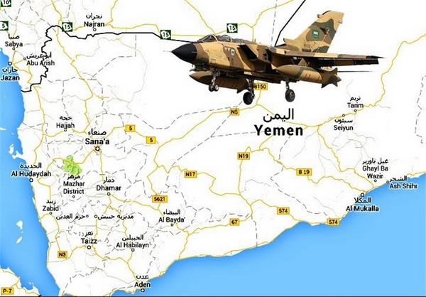 yemen_hava_saldirisi