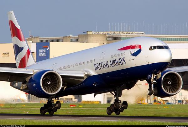 BRİTİSH AIRWAYS 36 BİN ÇALIŞANINA ÜCRETLİ İZİN VERDİ