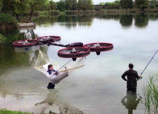 DRONE'LA UÇAN HAMAK KEYFİ